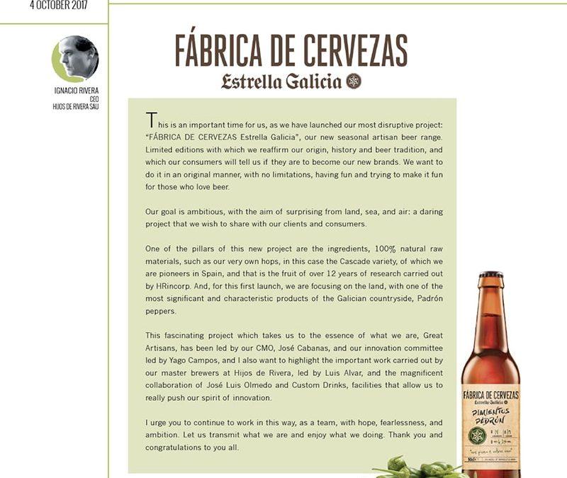 Fabrica De Cervezas Estrella Galicia